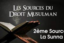 Photo of La Deuxième Source du Droit Musulman : La sunna