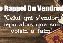 Photo of Rappel du Vendredi : Celui qui s'endort repu alors que son voisin a faim