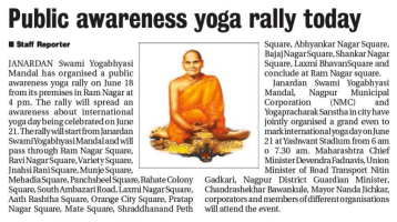 Yoga Rally for Public Awareness in Nagur