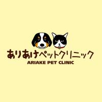 木下あゆみ|国際中獣医学院日本校認定中獣医鍼灸師