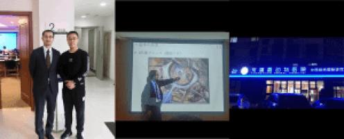 2019.03.11-北京にある中西結合国際診療センターにて、眼科学のセミナーと診察 JTCVM国際中獣医学院日本校