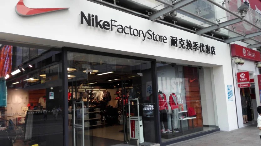 nike fabrication chine