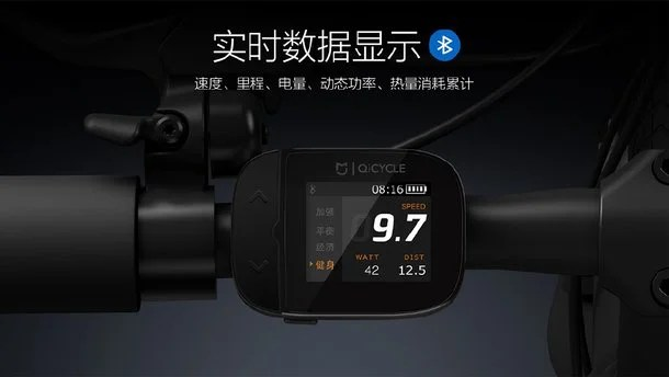 Xiaomi-Bicycle-1