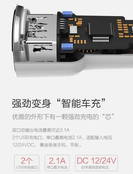 Xiaomi FM transmitter