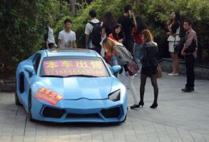 voiture hyundai maquillée en lamborghini en chine