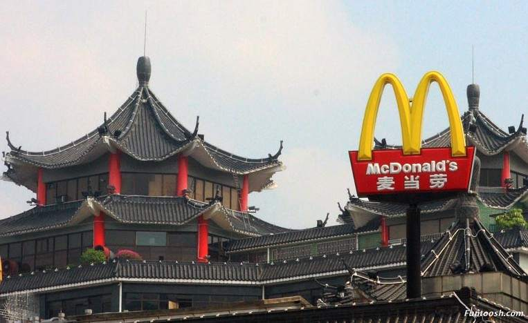 restaurant mcdonald's en chine