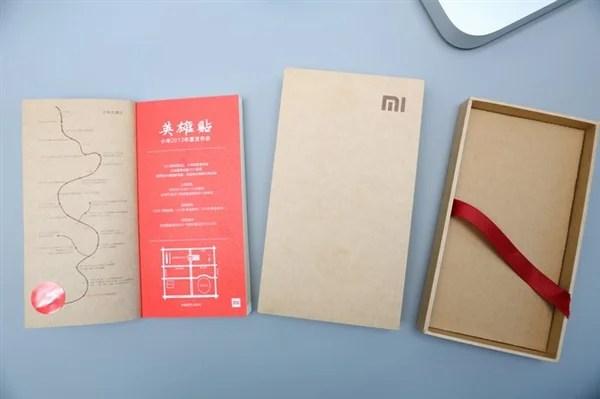 carton d'invitation de xiaomi