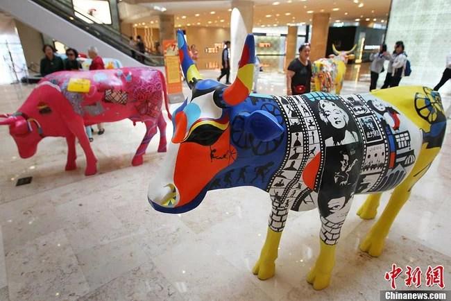 les vaches colorées de nanjing