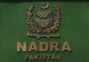 National Database & Registration Authority (NADRA) Pakistan
