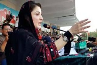 Pakistan Muslim League N Voice President Maryam Nawaz Address with Party Workers