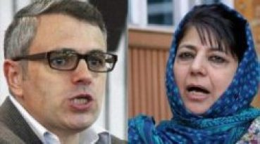 Ex Chief Ministers Omar Abdullah & Mehbooba Mufti Arrested By Indian Army at Kashmir