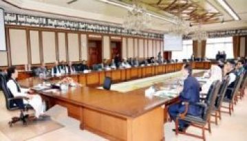 Federal Cabinet Pakistan Meeting at Prime Minister House Islamabad