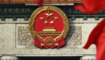China_Two_Sessions