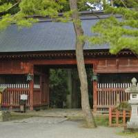 The gate outside the town of Haguro-machi at the start of the pilgrimage trail. | CHRIS BAMFORTH PHOTO