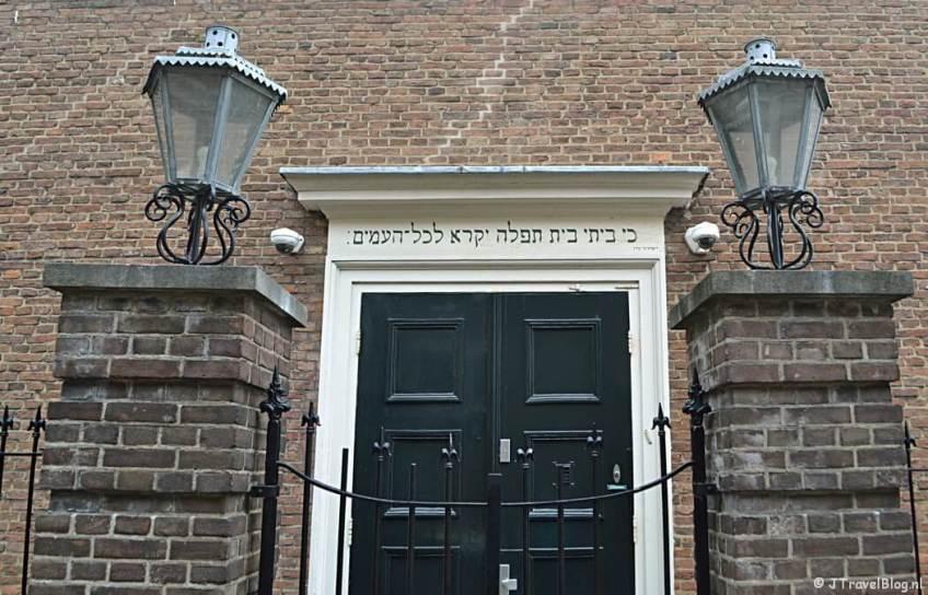 De synagoge in Amersfoort tijdens de 9e etappe van het Westerborkpad