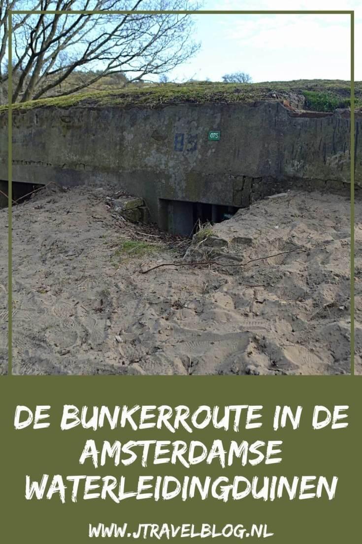 Ik wandelde de bunkerroute vanaf ingang Zandvoortselaan in de Amsterdamse Waterleidingduinen. Alles over deze bunkerroute lees je in deze blog. #awd #bunkerroute #bunkers #ingangzandvoortselaan #wandelen #hiken #jtravel #jtravelblog