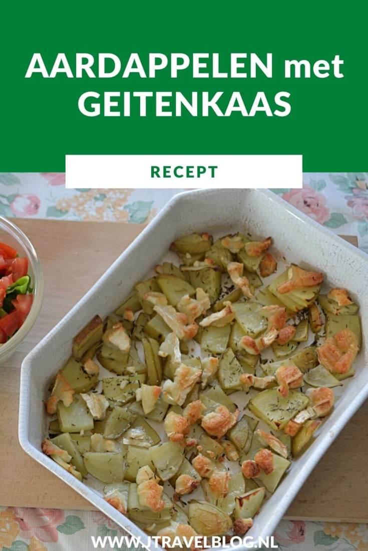 Ik heb een heerlijk recept voor je gemaakt: aardappelen met geitenkaas. Makkelijk en snel te maken. Eet smakelijk. Hier lees je hoe je dit recept zelf kunt maken. #recept #aardappelen #geitenkaas #jtravel #jtravelblog