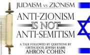 Judaism V Zionism[1]