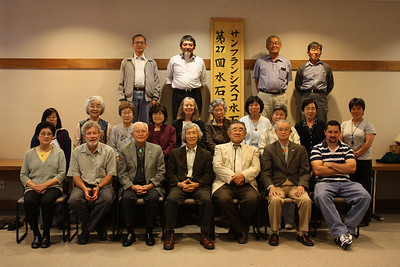 Members of San Francisco Suiseki Kai - 2008