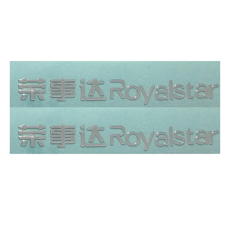 Manufacture Custom Letters Logo Waterproof Adhesive Electroforming Metal Shining Nickel 3M Stickers for Machine Phone Household appliances