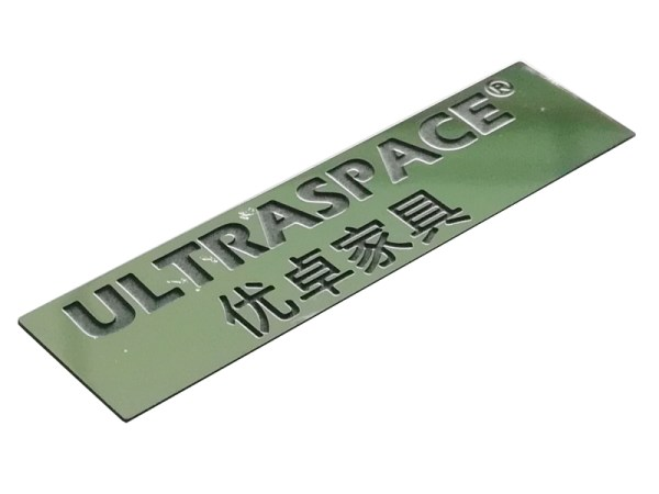 133 - China factory custom stainless steel metal stickers with the etched logo used for furniture