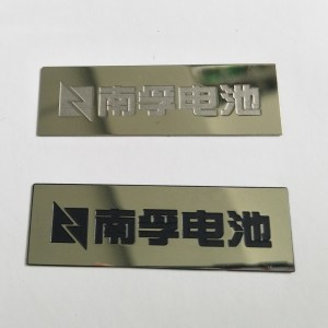 New custom electronic metal emblem etching stainless steel trunk badge sticker metal stickers logo for machine