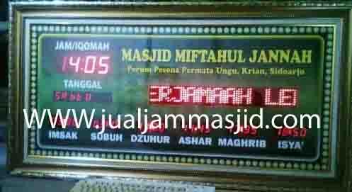 jual jam jadwal sholat digital masjid murah di cikarang barat
