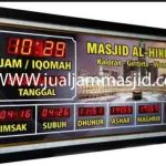 jual jam jadwal sholat digital masjid running text di kemayoran jakarta