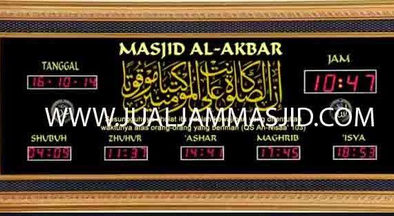 jual jam jadwal sholat digital masjid running text di kebun jeruk jakarta