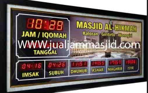 harga jam digital masjid di bekasi selatan