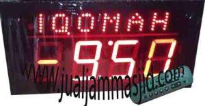 penjual jam jadwal sholat digital masjid running text di jakarta barat
