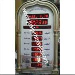 penjual jam jadwal sholat digital masjid running text di jakarta selatan
