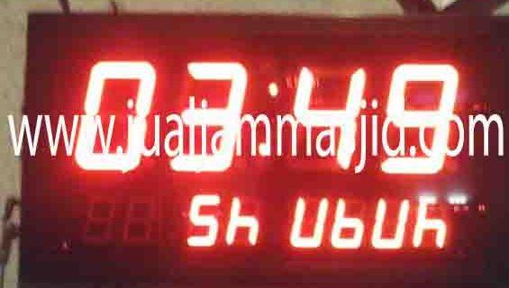 penjual jam jadwal sholat digital masjid running text di semarang barat