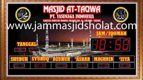 penjual jam jadwal sholat digital masjid running text di Teluk Pucung Bekasi