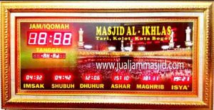penjual jam jadwal sholat digital masjid running text di Mustikajaya Bekasipenjual jam jadwal sholat digital masjid running text di Mustikajaya Bekasi