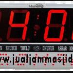 tempat jual jam digital masjid di tambun