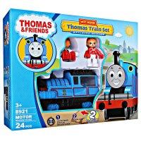 Toko Online Jual Mainan Anak Murah