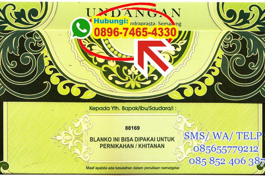 Undangan Khitanan Modern 0896 7465 4330 Wa Undangan Khitanan