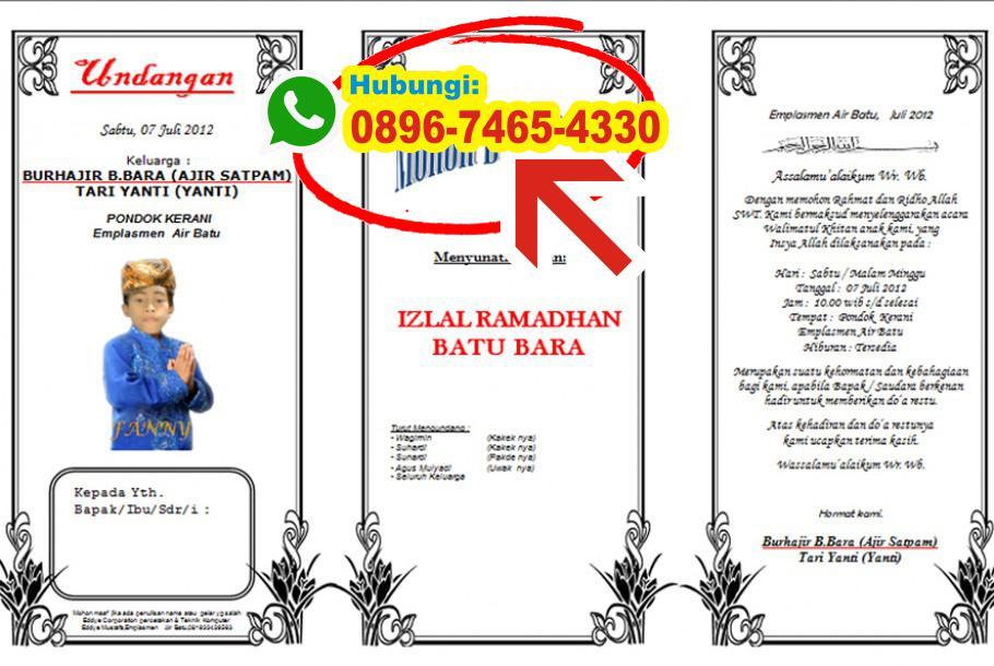 Kartu Undangan Khitanan Cdr 0896 7465 4330 Wa Undangan Khitanan