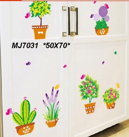 mj7031B Wallsticker ecer, grosir untuk dekor kamar, ruang tamu, kamar bayi. 085776500991-bu Eva