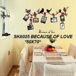 sk6025 Jual Wall Stiker Murah,Wall stiker grosir untuk kamar, ruang tamu, dapur, kamar bayi Hub.Ibu Eva 0857.7650.0991
