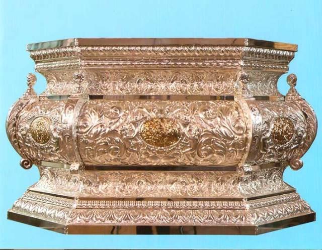 Peana 3 Image