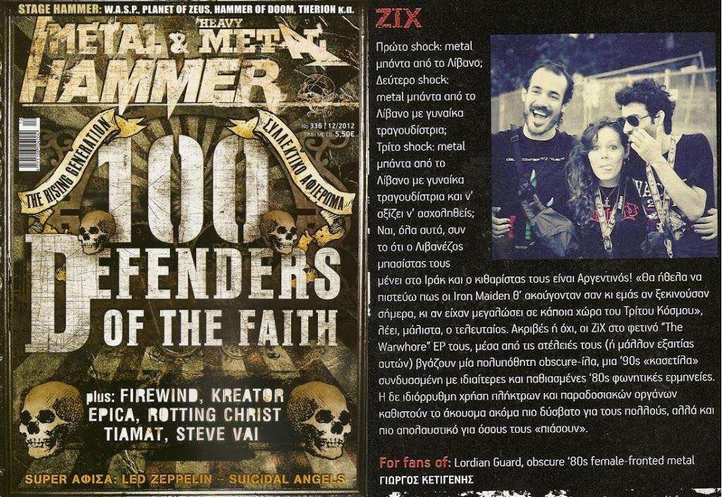 ZiX-Metal-Hammer-greece-dic-2012