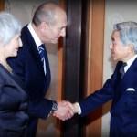 El Primer Ministro Israelí saluda a Akihito