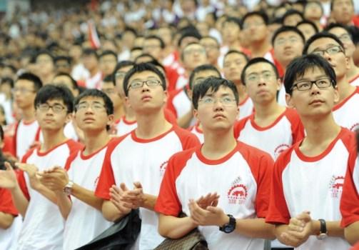 Miopía en China
