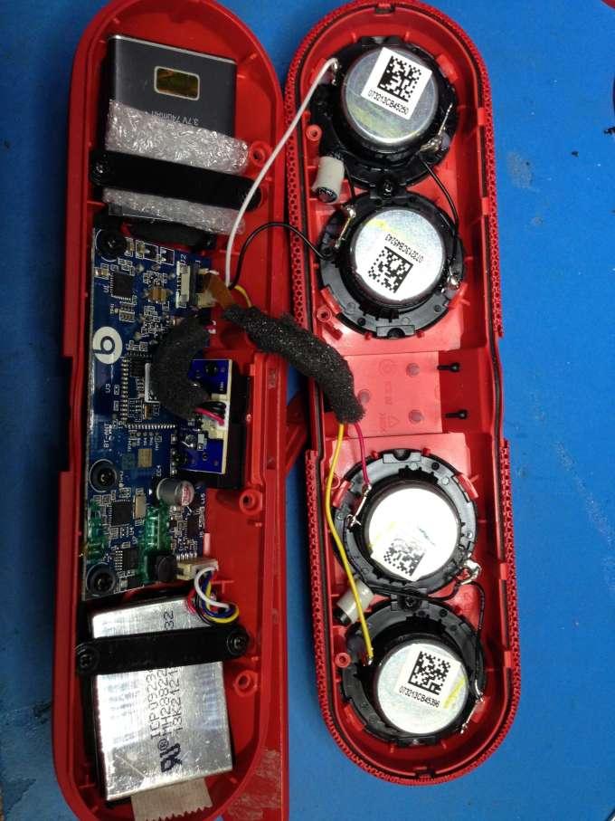 reparación de Beatspill en Las Palmas de Gran Canaria