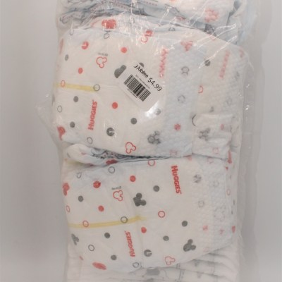Pack Of Huggies Diapers | Size 1