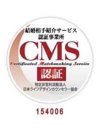 30代女性が選ぶ結婚相談所ジュブレは安心のCMS認証取得済みの福岡の結婚相談所です