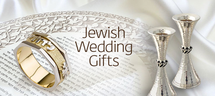 Jewish Wedding Gifts, Jewish Gifts From Israel