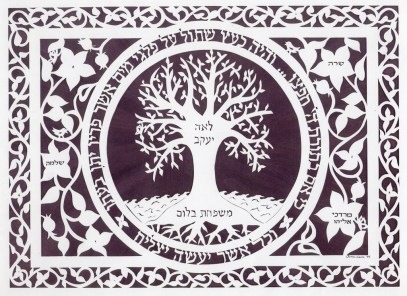 Family Tree 16